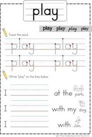 kindergarten sight word worksheets confessions of a homeschooler