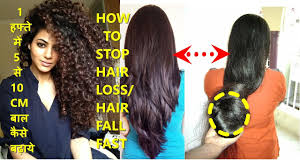 how to grow hair 5 to 10 inch how to stop hair loss fast 5 10