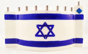 chanukah gifts hanukkah gifts orange hanukkah menorah in fused glass by tamara baskin