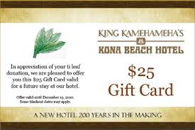 hotel gift certificates landmark kona hotel offers gift for heiau ti leaves