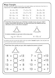 fact families addition and subtraction worksheets koogra