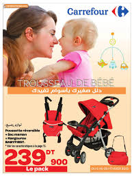 siege bain bebe carrefour catalogue carrefour puériculture by carrefour tunisie issuu