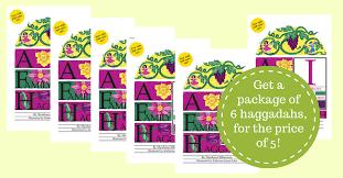 a family haggadah buy 5 get 1 free a family haggadah i revised edition