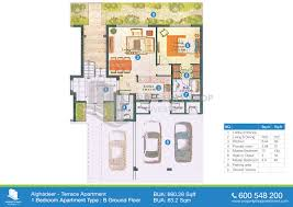 floor plans of al ghadeer 1 bedroom type b