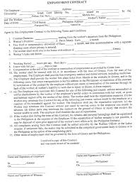 employment certificate with salary requirements for the issuance of overseas employment certificate oec