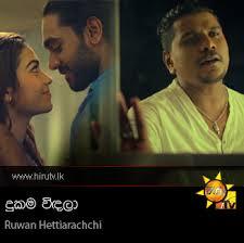 hiru top 40 song dukama vindala ruwan hettiarachchi hiru tv music video downloads
