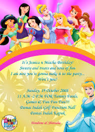 birthday party kids party all kind of birthday party invitation