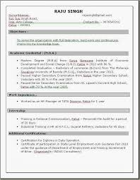 Sap Bo Resume Sample by Resume Templates