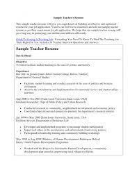 sample resume teachers cover letter sample resume for teachers job sample resume for cover letter cover letter template for sample resume teachers job of teacher xsample resume for teachers