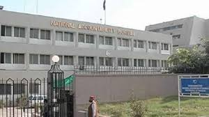 bureau ups national accountability bureau implicates two former sindh