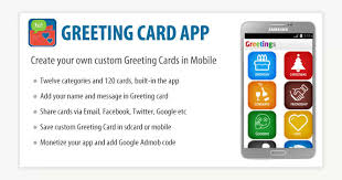 greeting card app greeting card android app mobile app development android app