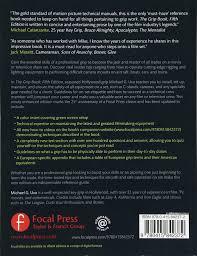 the grip book the studio grip u0027s essential guide amazon co uk