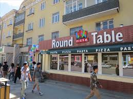 round table pizza yuma az round table pizza near me inspect home