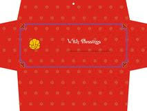 Indian Wedding Gift Indian Wedding Gift Envelop Stock Images Image 922524