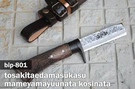 Handmade Kitchen Knives Uk Tosa Hammer Forged Blade Toyokuni Knives Japan Knives Mobile