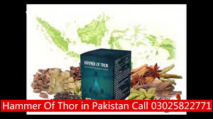 hammer of thor in pakistan call 03025822771 tune pk