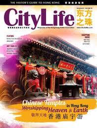 taille 騅ier cuisine citylife magazine january 2018 by citylife hk issuu