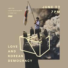 asian american writers u0027 workshop love and korean democracy