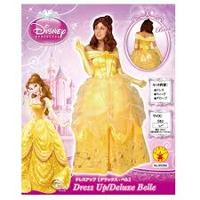 halloween costumes belle beauty beast 100 beast halloween costume girls beauty and the beast