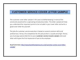 customer service cover letter template customer service entry