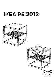 Ikea Ps 2012 Side Table Ikea Ps 2012 Side Table Bamboo Ikea United States Ikeapedia