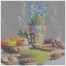 norooz greeting cards greeting cards luxury nowruz greeting cards farsi nowruz