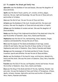 greek god family tree activity ks2 greek gods and goddesses