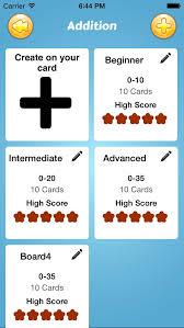 math practice pro addition subtraction multiplication