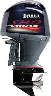 v max in line 4 yamaha outboards