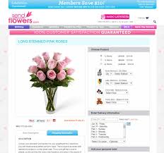 Flowers Com Coupon Code 1800 Flowers Promotion Codes Sheilahight Decorations