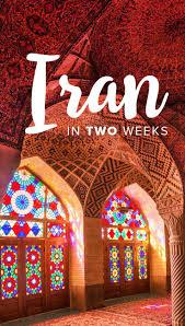 best 25 iran travel ideas on iran shiraz iran and