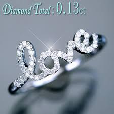 love rings design images Bright rakuten global market k18 white gold natural diamond 46 jpg