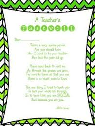 saying goodbye daycare poem daycare poem school and