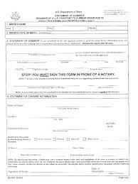 consent passport consent form
