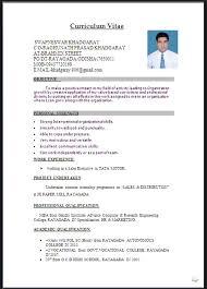 resume format in word doc epic sle resume format in word document for 14 word doc resume