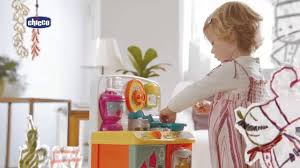 cuisine bilingue fisher price tv ma cuisine parlante bilingue fr 20s