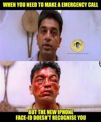 Tamil Memes - iphone x tamil memes photos 817131 filmibeat gallery