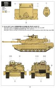 o meng kit ts 026 1 35 m1a2 abrams sep tusk i tusk ii u2014 central