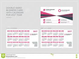 double sided business card template with calendar for 2017 year