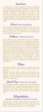 indian wedding programs ganesha indian weddings ganesha wedding ceremony program hindu