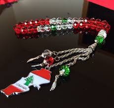 Libanese Flag Buy Lebanon Flag Necklace And Get Free Shipping On Aliexpress Com