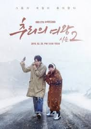 dramanice my queen queen of mystery 2 engsub 2018 watch online queen of mystery 2