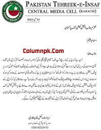 Thesis writers in karachi   Custom professional written essay service sasek cf