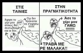 Best Greek Memes - meme s greece