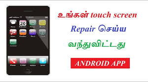 android screen repair how to repair touch screen problems using android app