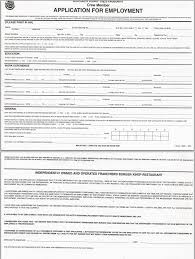 printable application for mployment printable standard job