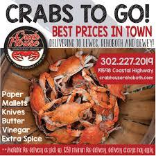 seafood restaurant rehoboth beach de big fish grill