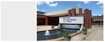 family and home hshs holy family hospital greenville illinois