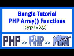 php array map php array functions tutorial part 29 array walk