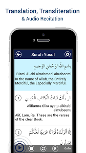yusuf blog download mp3 alquran surah yusuf mp3 with translation app ranking and store data app annie